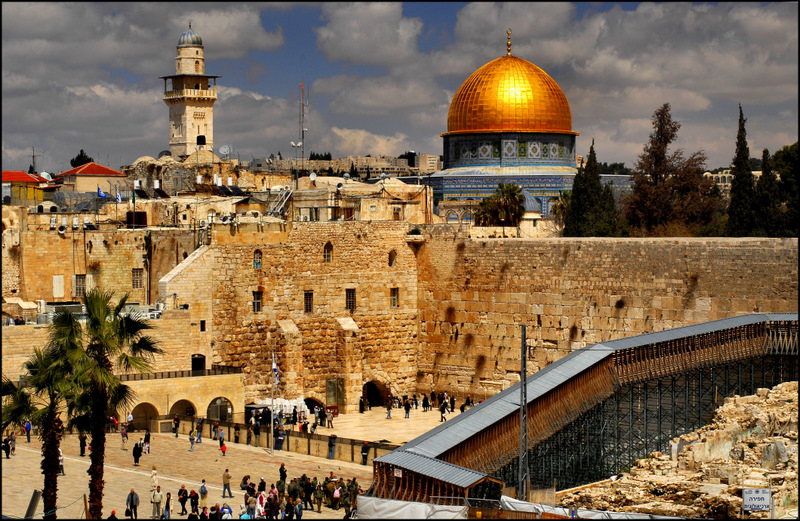 Israil ve Kudüs Turu